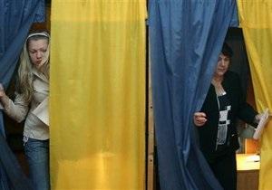 Херсонский облсовет обратился к Тимошенко: у области нет денег на выборы