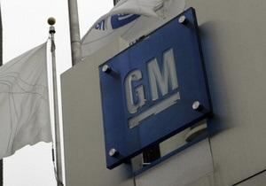 General Motors отзывает более 10 тысяч пикапов
