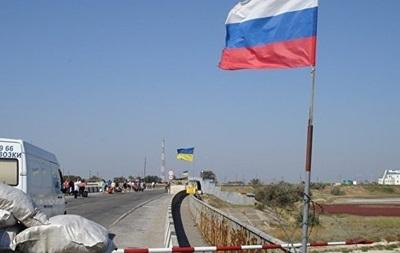 В Крыму задержали украинца с  запрещенной  литературой