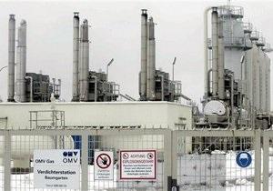Ъ: Украина пытается заблокировать реализацию проекта Южный поток