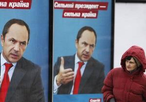 Тигипко обвинил Стельмаха в открытой поддержке Ющенко