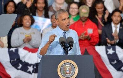 Обама закликав республіканців відмежуватись від Трампа