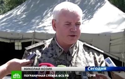 Навальний показав  дачу генерала ФСБ  на кордоні з Фінляндією