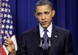 Конгресс США разморозил финансовую помощь палестинцам