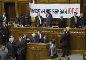 Новая газета:  Янукович, не убивай Юлю