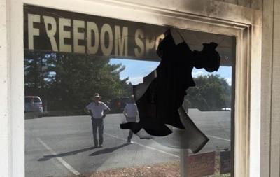 У США кинули вибухівку в офіс республіканців
