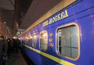 Первый duty free на российских железных дорогах появится в поезде Москва-Киев