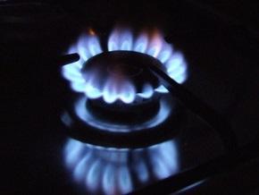 Нафтогаз провел переговоры с Газпромом