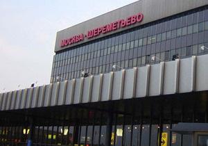 В аэропорту Шереметьево застрелился милиционер