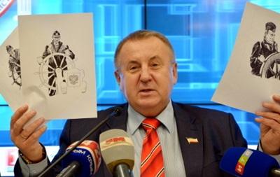 У Криму збирають гроші на пам ятник  капітану  Путіну