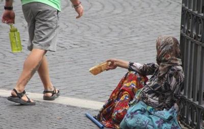 Число бедных итальянцев достигло максимума с 2005 года