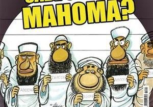 Испанский журнал вышел с карикатурой на Мухаммеда на обложке