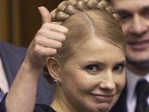 Тимошенко пообещала церквям решить два вопроса: оплата комуслуг и возвращение культовых сооружений