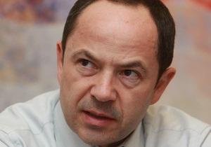 Тигипко: И в Москве, и в Вашингтоне меня недооценили