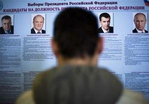 Пресс-секретарь Путина назвал  полной глупостью  сегодняшние демонстрации