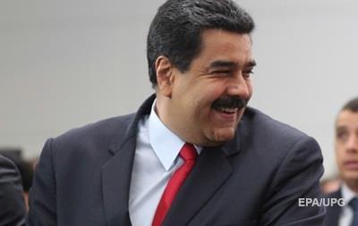 У Венесуелі вимагають імпічменту президента