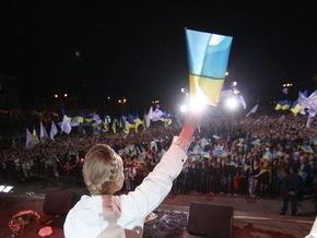 Юлию Тимошенко выдвинули в президенты на Майдане Незалежности