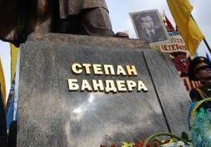 Latvijas Avize: Степан Бандера - террорист и патриот