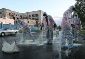 Счетная палата: Павлоград может стать новой Хиросимой