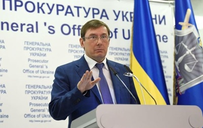 Лещенко: У Луценка є квартира в Ялті