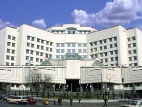 КС признал неконституционным постановление Кабмина о реестре избирателей