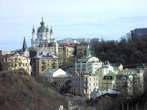 На Андреевском спуске в Киеве отключили освещение
