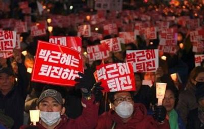 У Південній Кореї пройшла акція за відставку президента