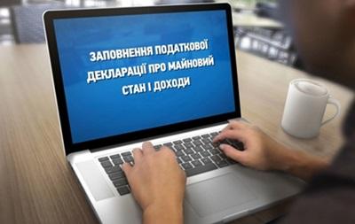 Перший етап подання е-декларацій завершено
