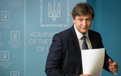 Александр Данилюк подал декларацию