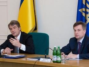 Ющенко огласил главные цели для работников СБУ