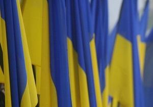 В Варшаве провели Вече за соблюдение Конституции Украины