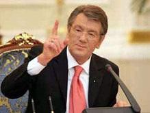 Ющенко против раздачи облэнерго за голоса в Раде