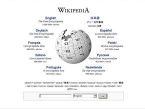 Википедия будет бороться с вандализмом на своих страницах