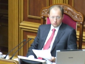 Распущенная Рада открылась. Яценюк получил Указ Ющенко