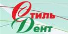 Новая процедура лечения зубов под общим наркозом в клинике «СтильДент»