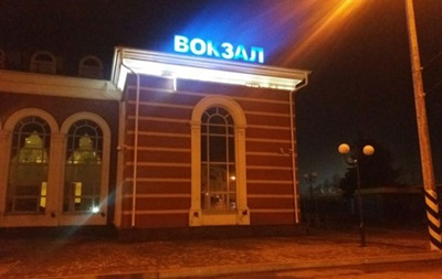 У Краматорську  замінували  вокзал