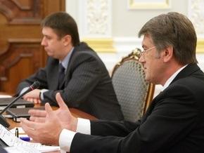 Ющенко поручил депутатам принять бюджет к Новому году