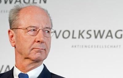 Главой набсовета Volkswagen занялась прокуратура