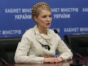 Эмиссии гривны для оплаты газа не было - Тимошенко