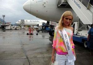 Украинка получила титул на конкурсе Королева Мира