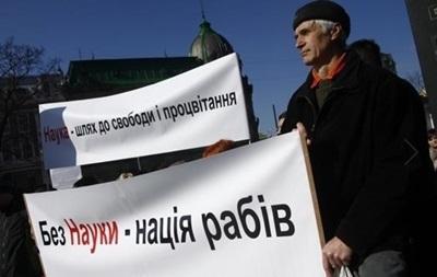 Ученых в Украине обяжут подавать  и-декларации