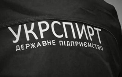 Против руководителя Укрспирта возбудили дело