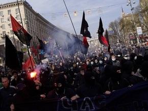Киевские ультралевые праздновали 1 мая с использованием файеров и дымовых шашек