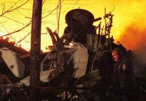 Названа причина крушения самолета в Буффало