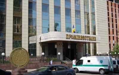 Российский банк продает свою  дочку  в Украине