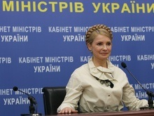 Тимошенко представила нового руководителя Фонда госимущества