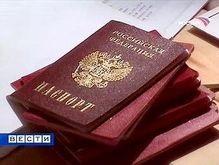 НГ: В Крыму будут бить по паспорту
