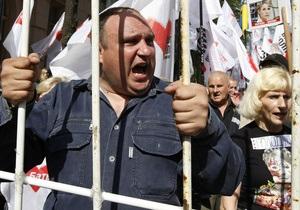Эксперты: У украинцев незаметно отбирают право на протест