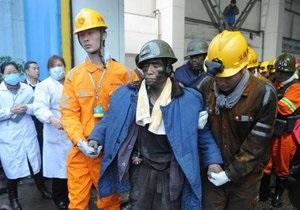 Взрыв на нефтеперерабатывающем заводе в Китае: погибли три человека
