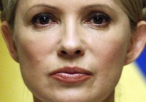 Апелляционный суд оставил в силе приговор Тимошенко по газовому делу